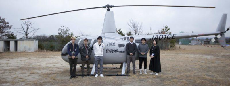 愛知産業大学伊藤庸一郎研究室×国際災害対策支援機構 共同研究