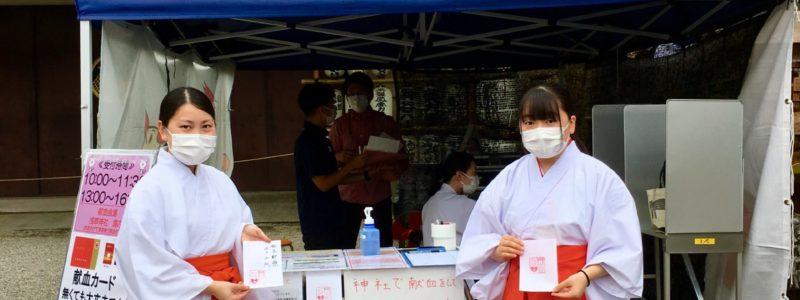 神社de献血「 浅草神社 」(台東区)