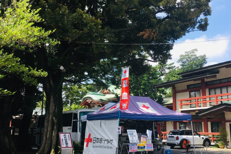 神社で献血「瀬田玉川神社」