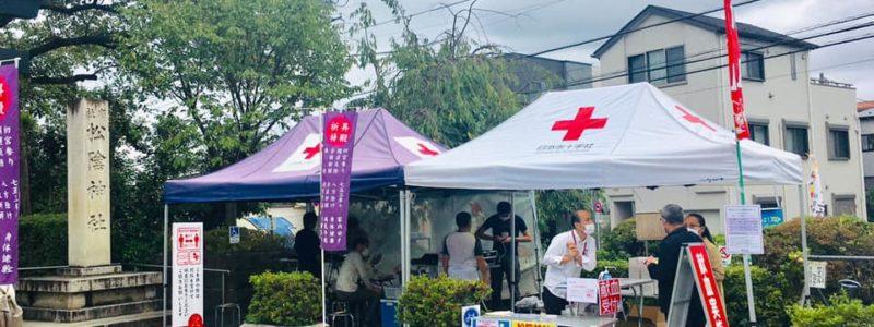 神社de献血 「松陰神社」(世田谷区)