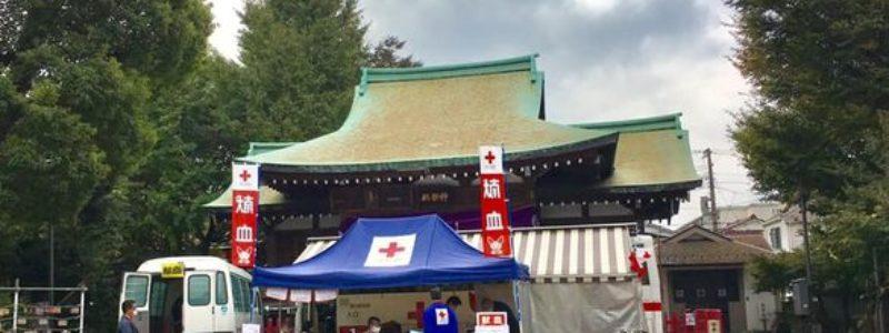 神社de献血 「穴守稲荷神社」(大田区)