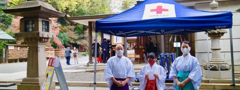 神社de献血 「乃木神社」(港区)
