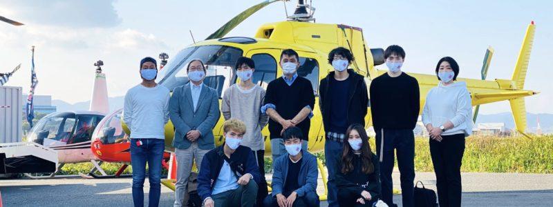 ヘリによる山岳遭難捜索オペレーター体験実施