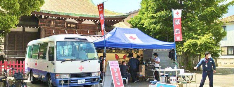神社de献血 [穴守稲荷神社] (大田区)