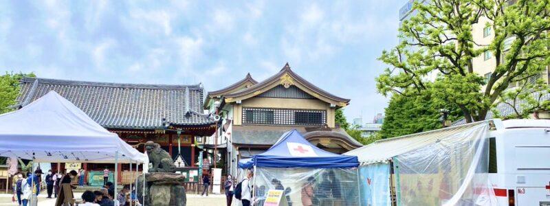 神社de献血 [浅草神社] (台東区)