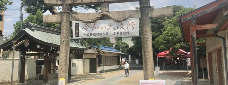 神社de献血 [大宮神社] (大阪旭区)